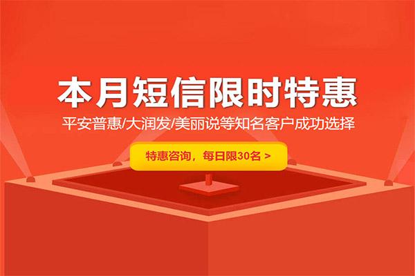 如何发短信给客户留下好印象(短信群发要怎么做给客户留下好印象呀)